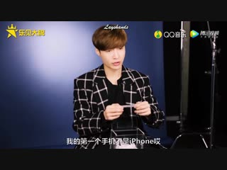 181227 Yixing USA Debut Documentary Episode 1 张艺兴 LAY