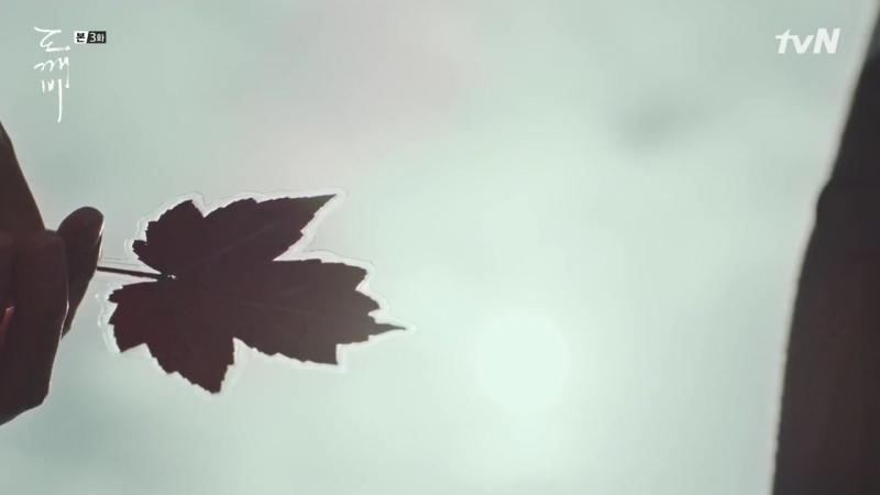 Клип на дораму Токкэби/Демон/Гоблин (Hymns of Eden – Forgiven)