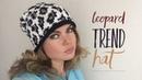 Как связать МОДНУЮ ШАПКУ ЖАККАРДОМ 🐆 ЛЕОПАРД / HOW TO KNIT TREND LEOPARD HAT