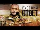 «Охота на московских попов» - новый национальный спорт украинской элиты