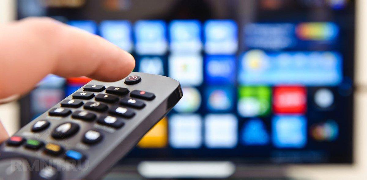 Город Таганрог переходит на цифровое ТВ
