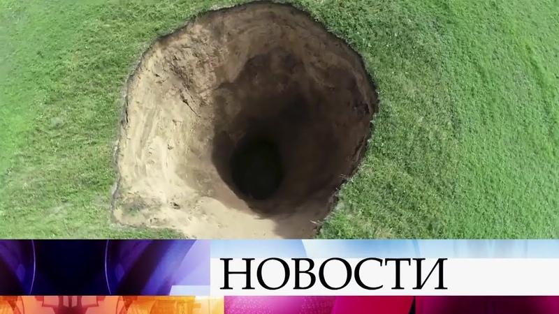 В Нижегородской области разбираются в причинах появления ямы размером с двадцатиэтажный дом