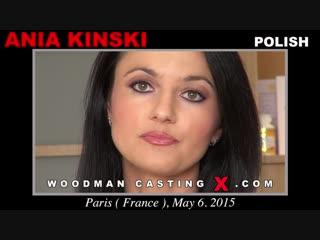 Ania Kinski (расширенная и дополненная версия)