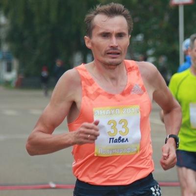 Павел Наговицын