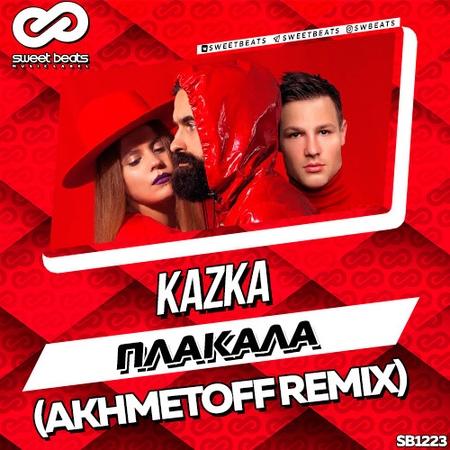 KAZKA Плакала Akhmetoff Radio Edit sweetbeats