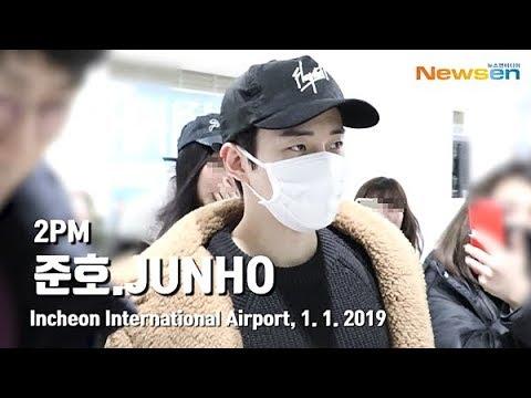 [NEWSEN] 2PM 준호(JUNHO), 새해부터 반해버린 카리스마 눈빛 (공항패션)@IncheonAirport_190101