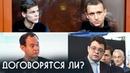 Кокорина и Мамаева столкнули лбами с избитыми чиновниками