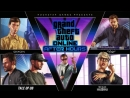 GTA Online - After Hours The Black Madonna full liveset ingame capture