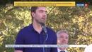 Новости на Россия 24 Президентские игры в Орленке в программе лапта гандбол и регби