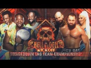 хиас-18 | Новый День против Русева Дня (с Ланой) за титулы командных чемпионов SmackDown