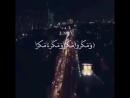 Ислам Субхи красивое чтение Къур'ана
