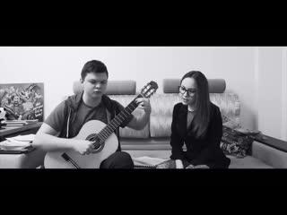 Один из самых популярных стримеров в СНГ и Мария Ермолина поют Yesterday