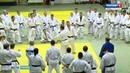 В Перми стартовал всероссийский семинар по дзюдо