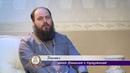 Епископ Даниил отвечает на вопросы прихожан Беседы с архипастырем