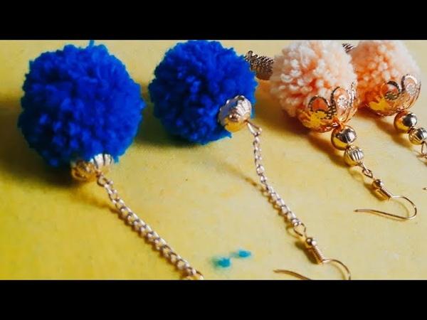 2 AWESOME POM-POM EARRINGS||DIY||HANDMADEJEWELLERY||HOORIYA STYLE