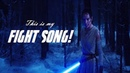 Rey This is my FIGHT SONG! Star Wars The Force Awakens