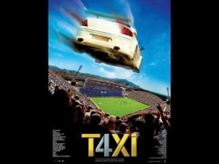 Taxi 4 (Castellano)