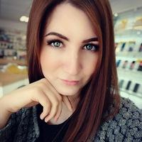 Дарья Усова