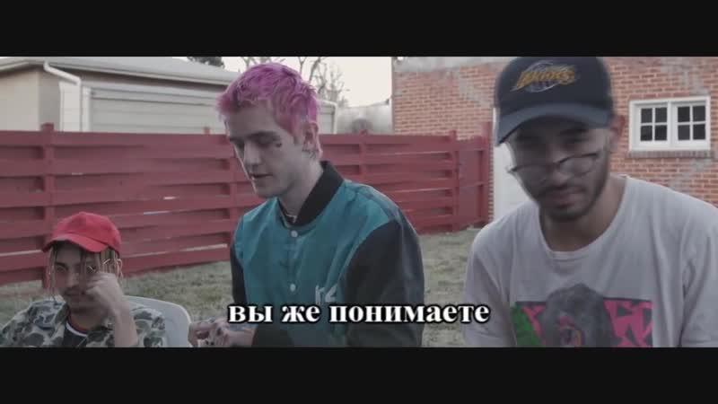 🌹Lil Peep 💔Interview FT ITSOKTOCRY x yunggoth Перевод