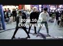 [innerS _ 이너스] 181007 홍대공연 1차 - EXO 엑소 - 전야 THE EVE