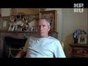 Французский батюшка обчистил бывшего крестного отца