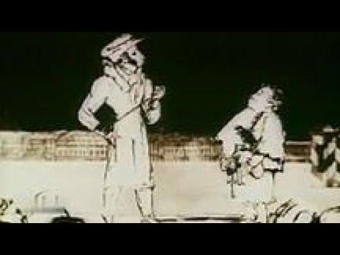 Психоделический мультфильм - Любимое мое время (1987)