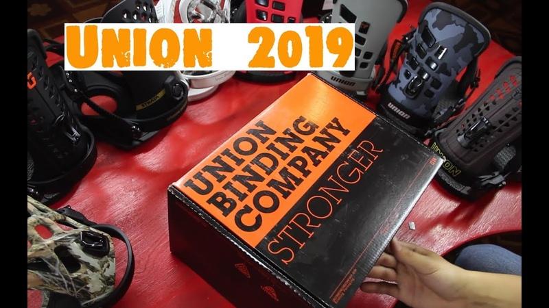 Крепления Union 2019 или первая поставка в этом сезоне!