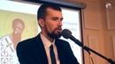 Евгений Иванов. Всеправославный «соборный» процесс в XX-XXI веках