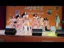 190413 드림캐쳐 Dreamcatcher - Chase Me @장애인의 날 기념 광명 문화축제 The Disabled's Festival in Gwangmyeong