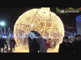 Шестиметровый Дед Мороз и «Пластилиновый дождь» http://ulpravda.ru/news/62849