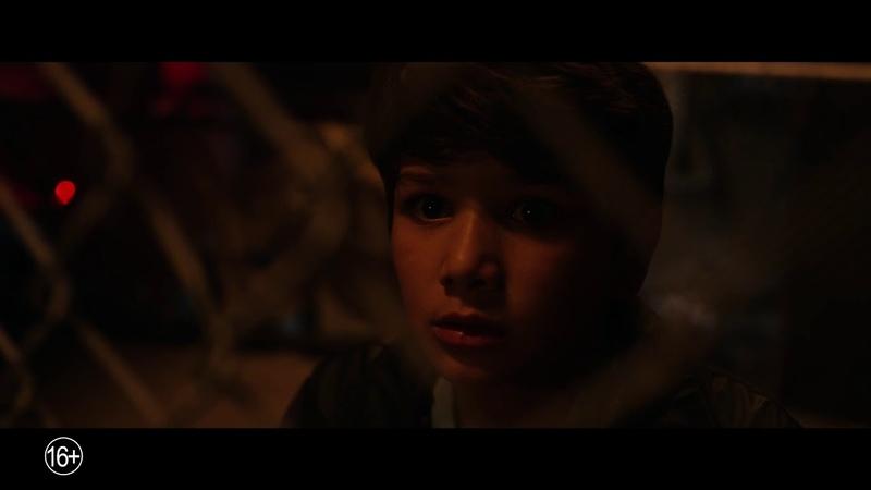 ПРОКЛЯТИЕ ПЛАЧУЩЕЙ (The Curse of La Llorona, 2019) - русский трейлер HD - HZ