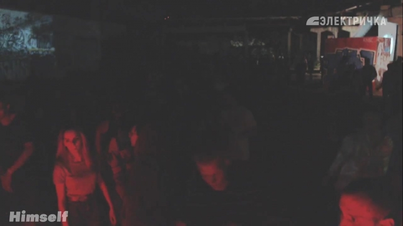 ЭЛЕКТРИЧКА x KNS Rec 11.08.18