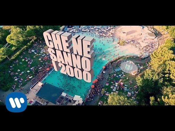 Gabry Ponte - Che ne sanno i 2000 feat. Danti (2016 Official Video)