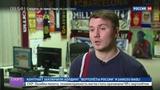 Новости на Россия 24 Прощен за брызги шампанского