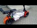 электроскутер ситикоко, перевозка грузов на нём.