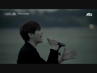 아이유(IU)가 가장 좋아하는 정재일(Jung jae il)의 음악 ′박효신(Park hyo shin)의 모든 곡′ 너의 노래는(Your Song) 1회