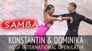 Konstantin Gorodilov & Dominika Bergmannova | Самба | WDSF Int Open - Кубок Империи 2018