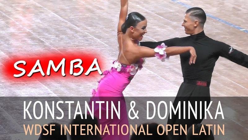 Konstantin Gorodilov Dominika Bergmannova | Самба | WDSF Int Open - Кубок Империи 2018