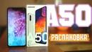 Распаковка Samsung Galaxy A50 и первые впечатления о смартфоне