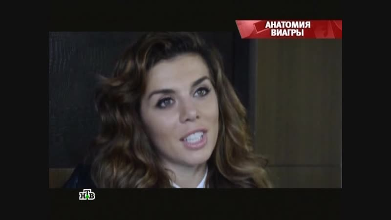 Russkie.sensacii.08.12.2012.SATRip