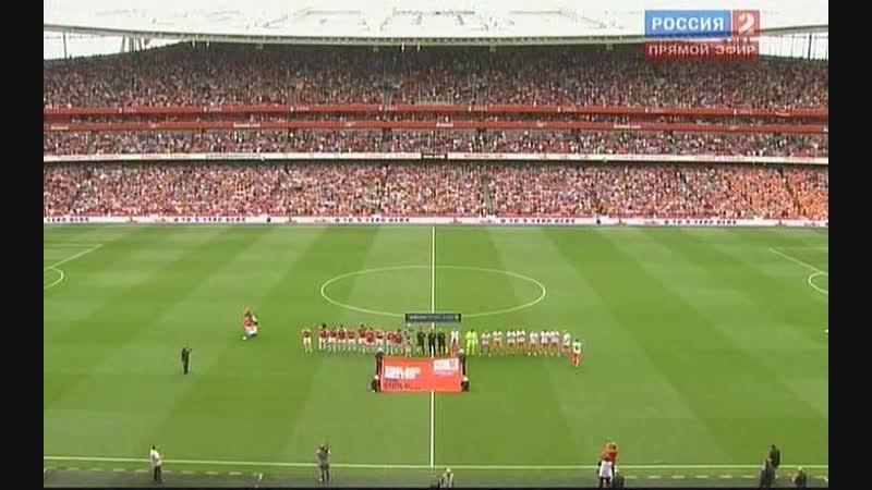 2-й тур Арсенал Блэкпул (1 тайм)