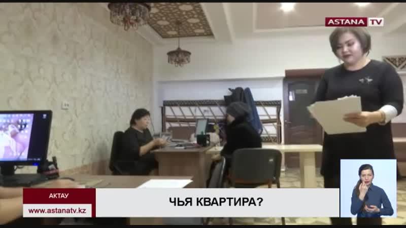 В Актау разгорается скандал вокруг одного нового дома
