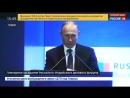 Путин и Нарендра Моди участвуют в Российско-индийском деловом форуме.