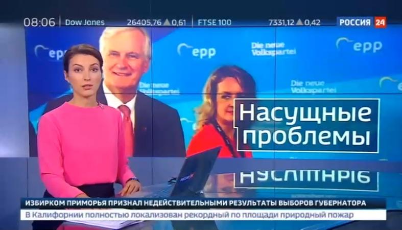 Новости на Россия 24 • ЕС ищет выход из миграционного кризиса и обсуждает Brexit