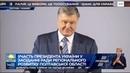 Участь президента України у засіданні Ради регіоніального розвитку Полтавської області
