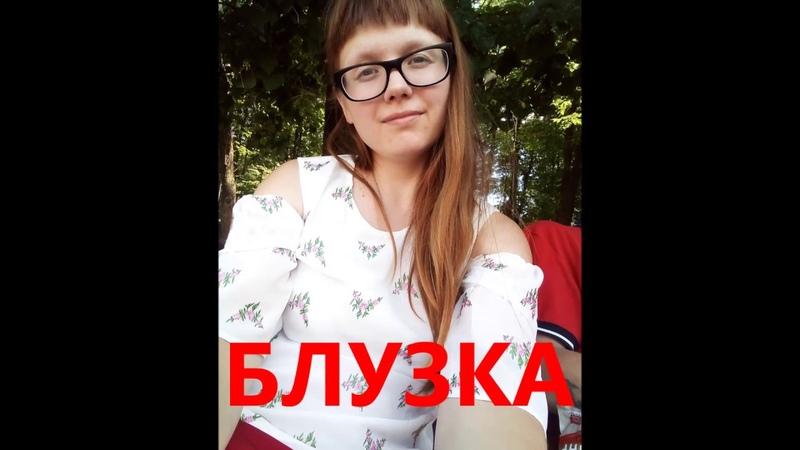 Фаберлик ФЛОРИССИМО весна 2019 распродажа 50