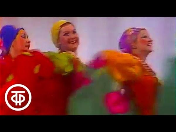 Вся жизнь - в танце. Балетмейстер хора им. М. Пятницкого Т. Устинова. (1988)