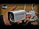 IP Камера наружного наблюдения из Китая/Full HD/Wi-Fi