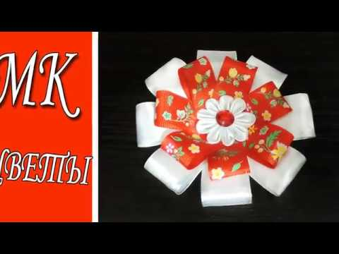 Канзаши из лент Канзаши мастер класс из атласных лент Satin Kanzashi flower