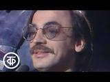 Счастливый случай. Красовы - Шамаевы. В гостях М.Боярский, Сережа Боярский и Андрюша Резников (1992)